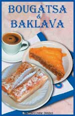 Mr.Spyros Peter Goudas  has subsequently written a book years leter which includes the Bougatsa,  Galaktoburico and Baklava recipes.    Of course, it is a wonderful booklet written in a comedy format. Okay, this is the end of this session and this wonderful era.